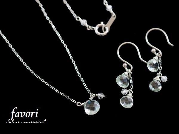 【一点物商品】Silver製アクアマリンネ...