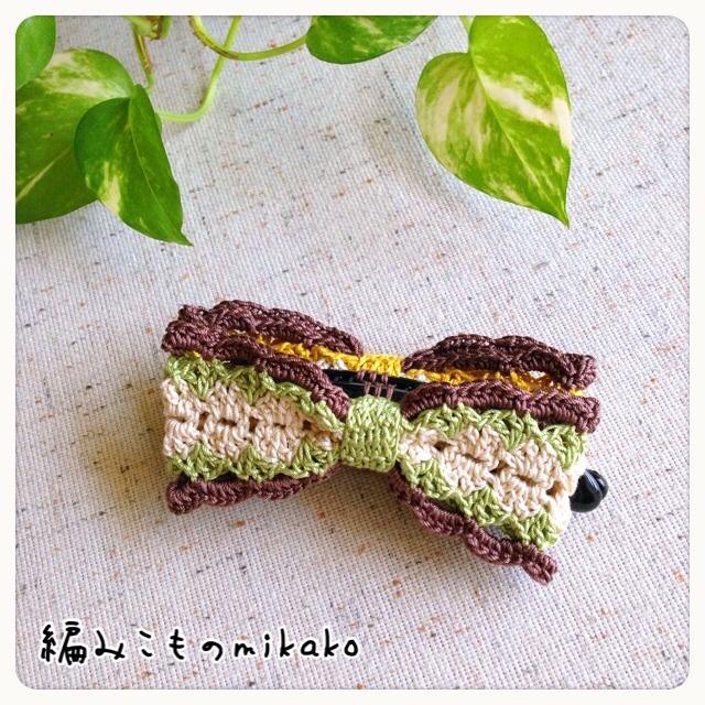 レース編みリボンのバナナクリップ【秋色シック】
