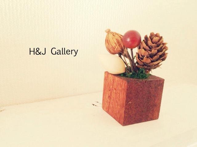 ☆小さな小さなちーさな植木鉢*実りの秋