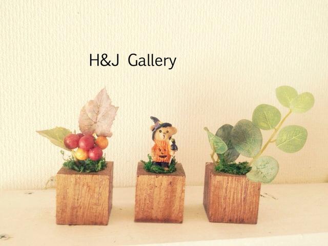 ☆小さな小さなちーさな植木鉢*ハロウィン