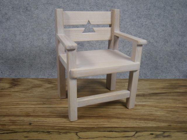 品番1701ミニ肘掛椅子サンカク