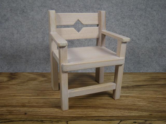 品番1702ミニ肘掛椅子シカク
