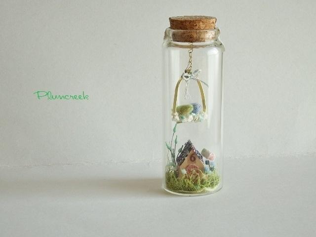 しあわせの青い鳥ボトル-L ・・・小川...