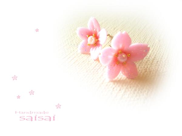 桜〜sakura~ ピアス