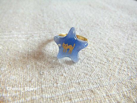 星☆猫ピンキーリング