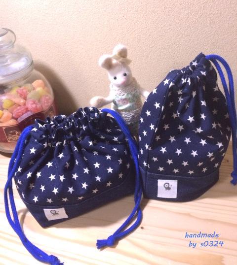 ☆ お弁当袋&コップ入れ ☆