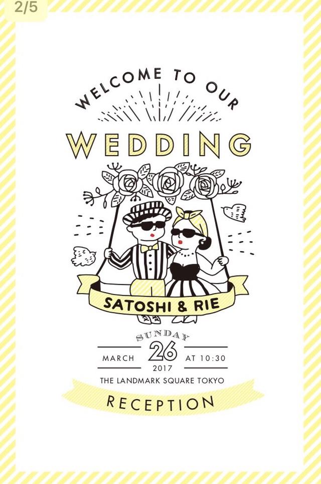 セミオーダー結婚式イラストバラブランコ ハンドメイドマーケット