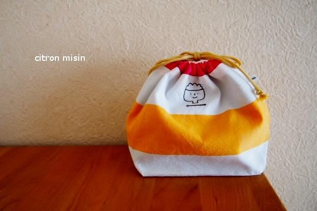 お弁当袋(太ボーダー黄)