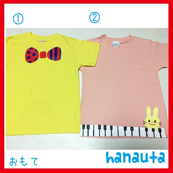 イニシャル無料!手描きTシャツ(120...