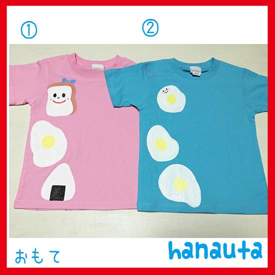 イニシャル無料!手描きTシャツ(110...