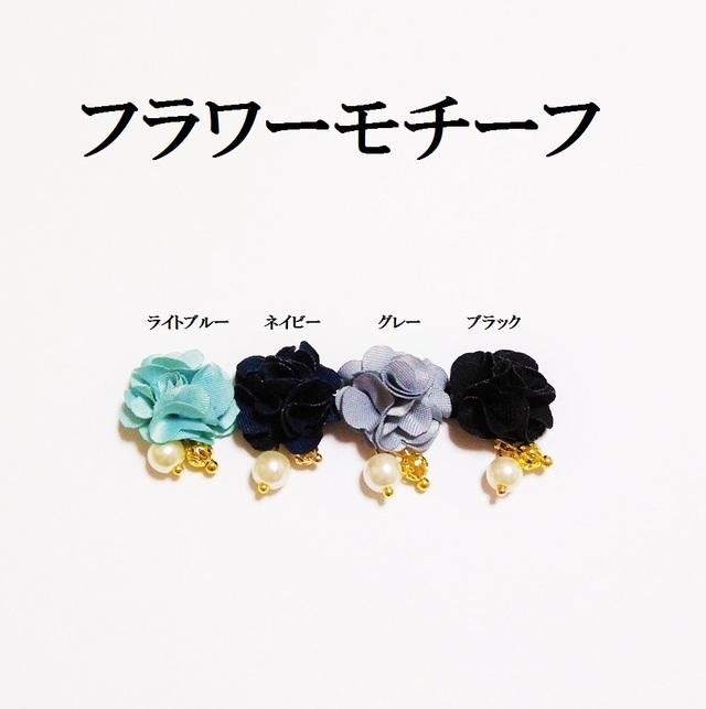 【ブラック】 フラワーチャーム 2個