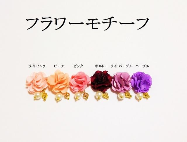 【パープル】 フラワーチャーム 2個