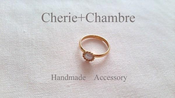 *Pearl Pinke Ring*