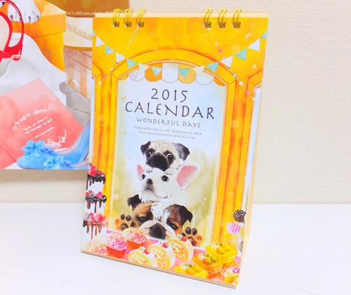 2015年 カレンダー ・ 卓上
