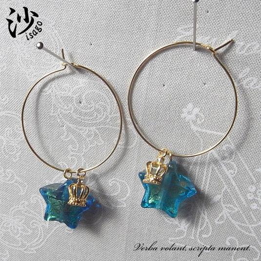 ヴェネチアンガラスのフープピアス/ブルー