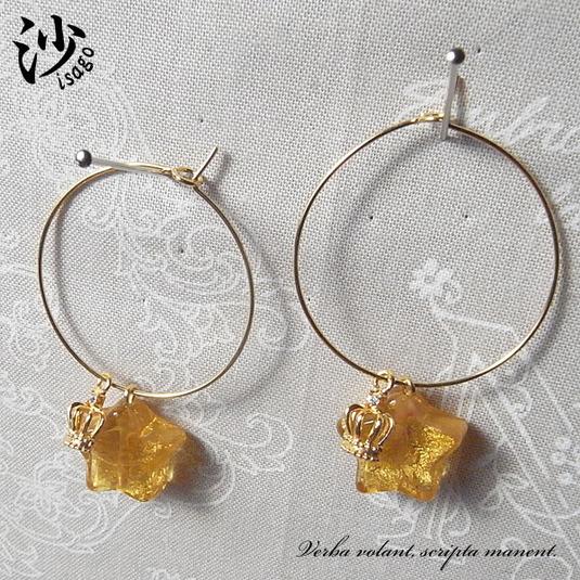 ヴェネチアンガラスのフープピアス/オレンジ