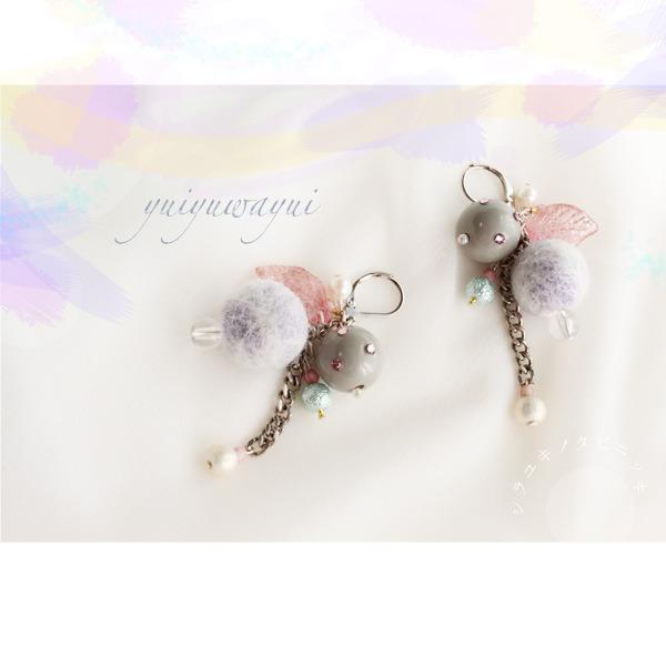 シラユキノタビニッキの耳飾り*(11)