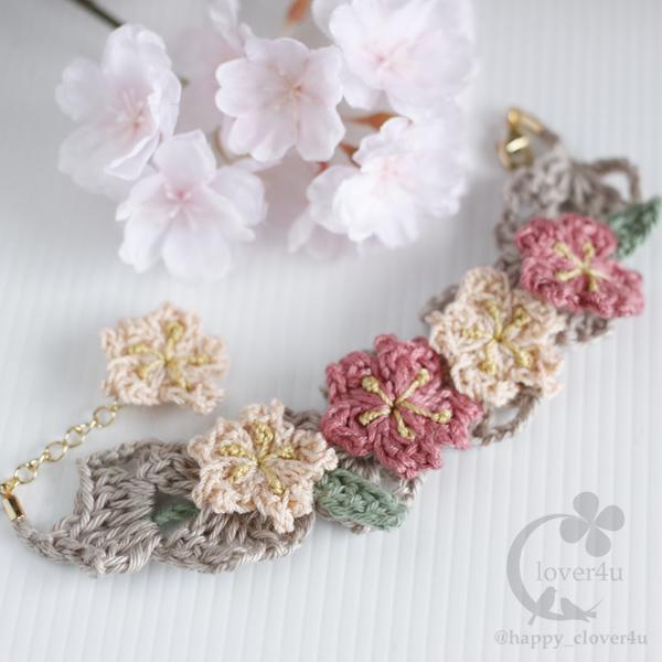 【さくら、咲く】ナチュラルカラーの桜...