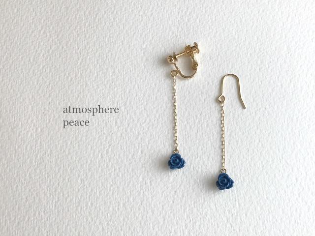 Quartet/blue(イヤリング/ピアス)