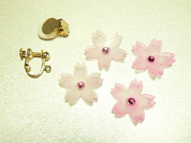 春です!!桜パーツのイヤリング さく...