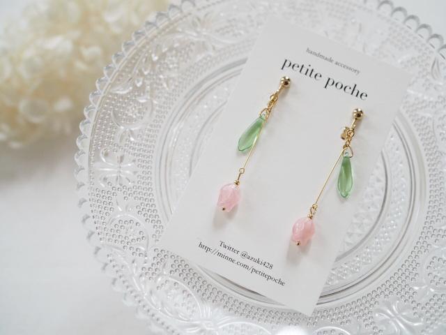 春の訪れ チューリップのイヤリング pink