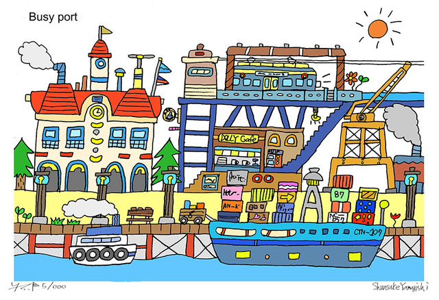 Busy port (A4 size)