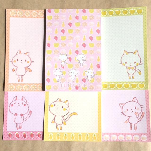 フルーティーキャットのメモ帳(ピンク)