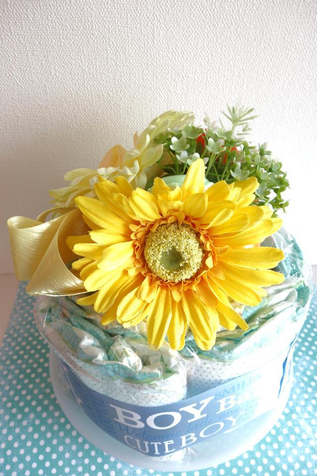 マカロンとお花のおむつケーキ(男の子用1段オムツケーキ)