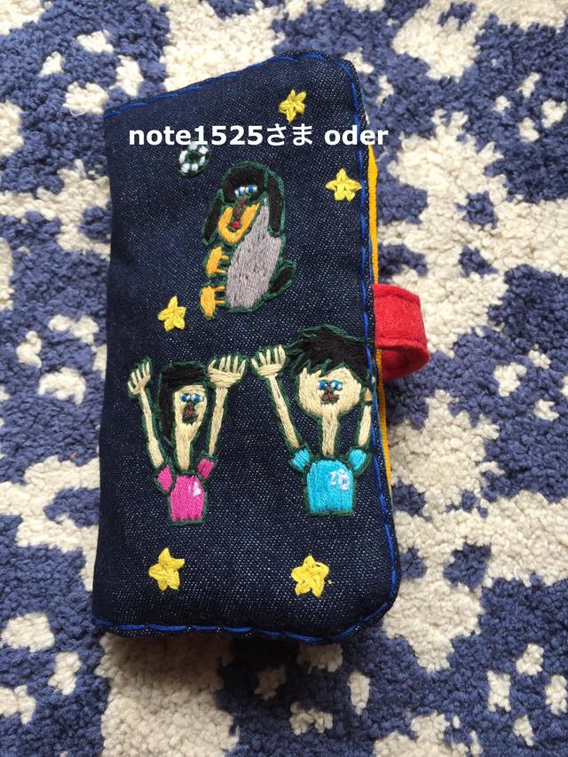 iphone6手帳型携帯カバー oder