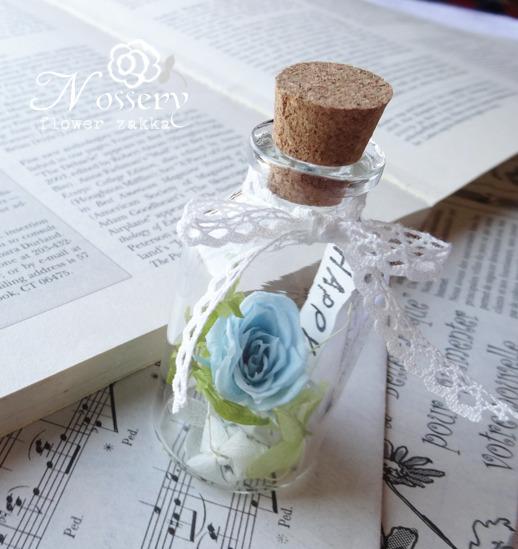 幸せの瓶詰めブルーローズ(P042)