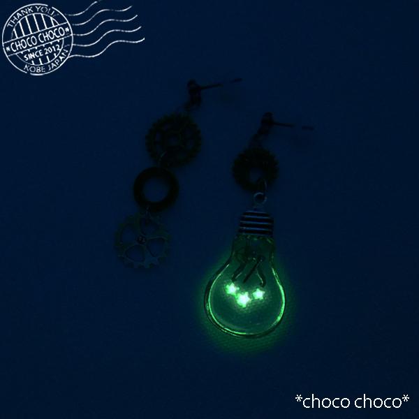 星空電球・緑 ピアス