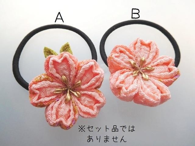 桜のヘアゴム(桜吹雪柄×さくら色) #...