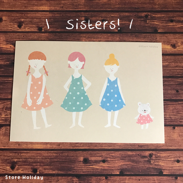 "post card ""sisters"""