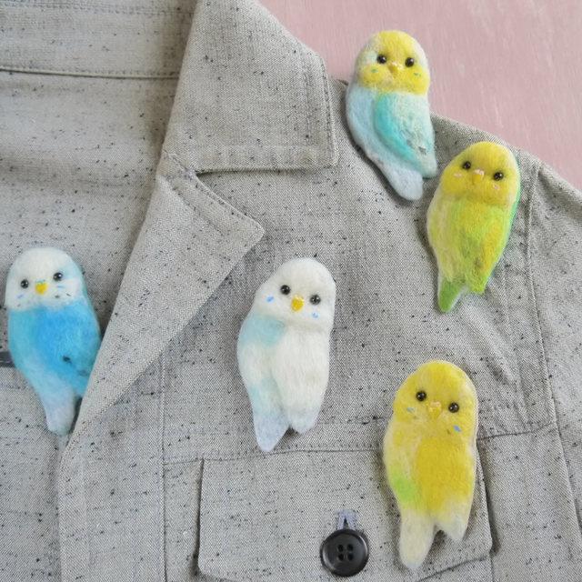 ふわふわ小鳥ブローチ セキセイインコ