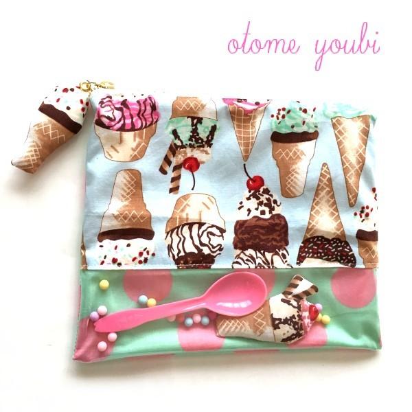 夢のアイスクリームショップ♪ぽーち・pink