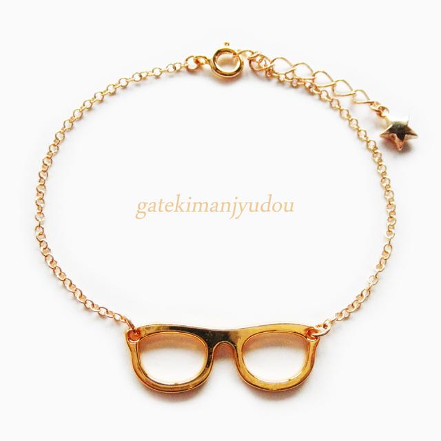 メガネのブレスレット【長さ変更可】