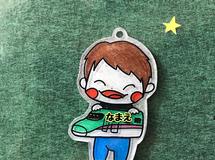 【c-miyo様専用】名入れ★ネームプレート★プラ板★キーホルダー