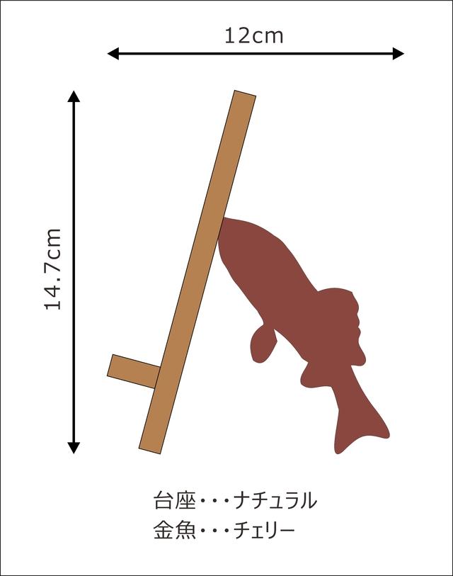 T様注文分☆金魚が支えるiPhone・スマホ...