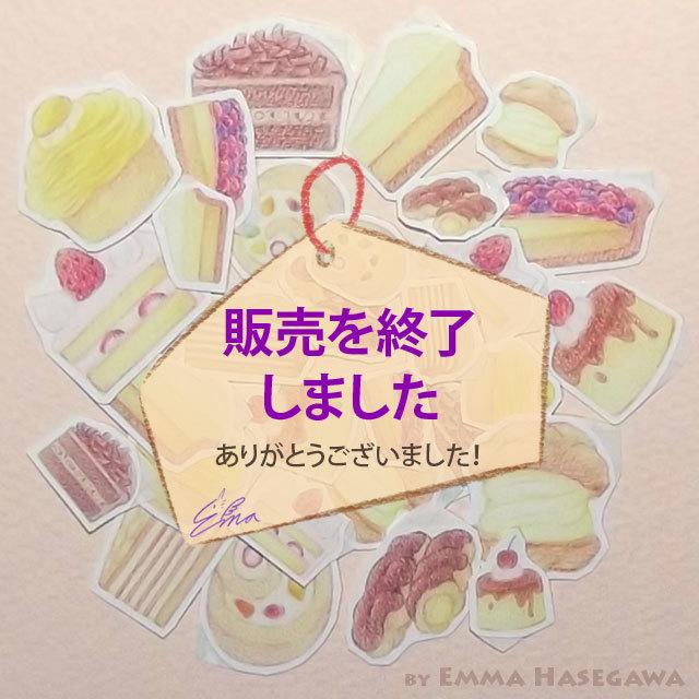 【お値下げ】★再販★ケーキ・タイムver.2