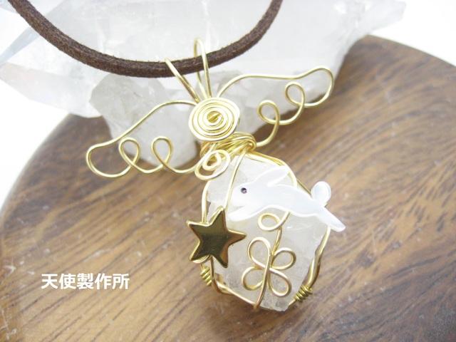 ペタライト原石とうさぎのペンダント(金)