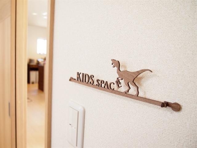 2WAY式☆KIDS SPACEプレート(オヴィラ...