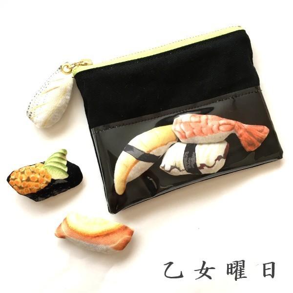 へい、いらっしゃい!乙女寿司ぽーちミ...