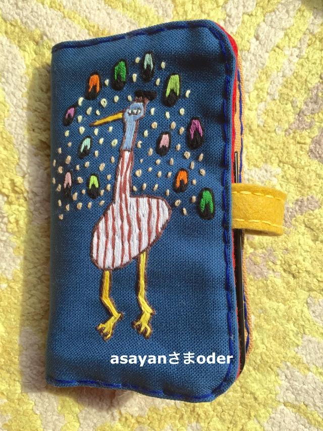galaxy手帳型携帯カバー