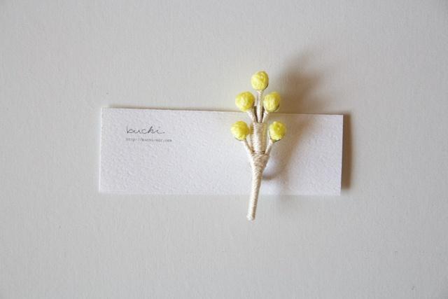 ito tubu brooch【フレッシュ、レモン】