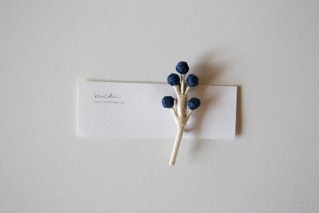 ito tubu brooch【こ、ん】