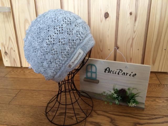 透かし編み帽子 ライトグレー