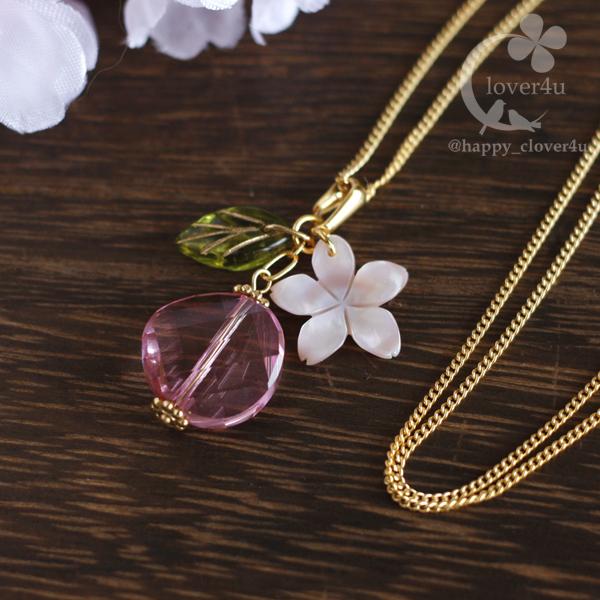 【さくら、咲く】ピンクシェルの桜とス...