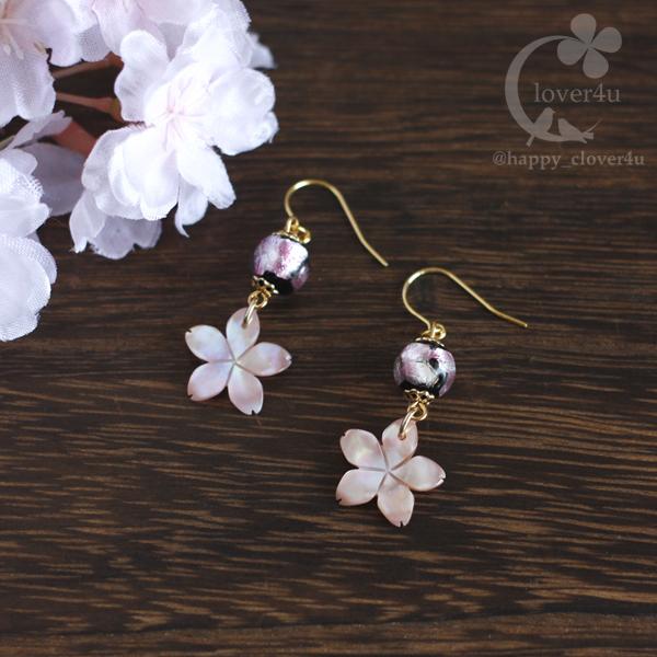 【さくら、咲く】 ピンクシェルの桜とと...