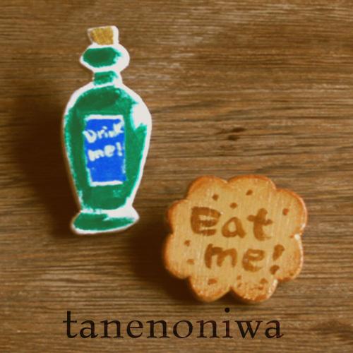 ブローチ 「Eat me!」