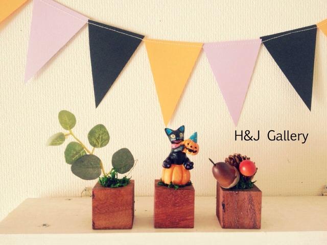 ☆小さな小さなちーさな植木鉢*ハロウィン2